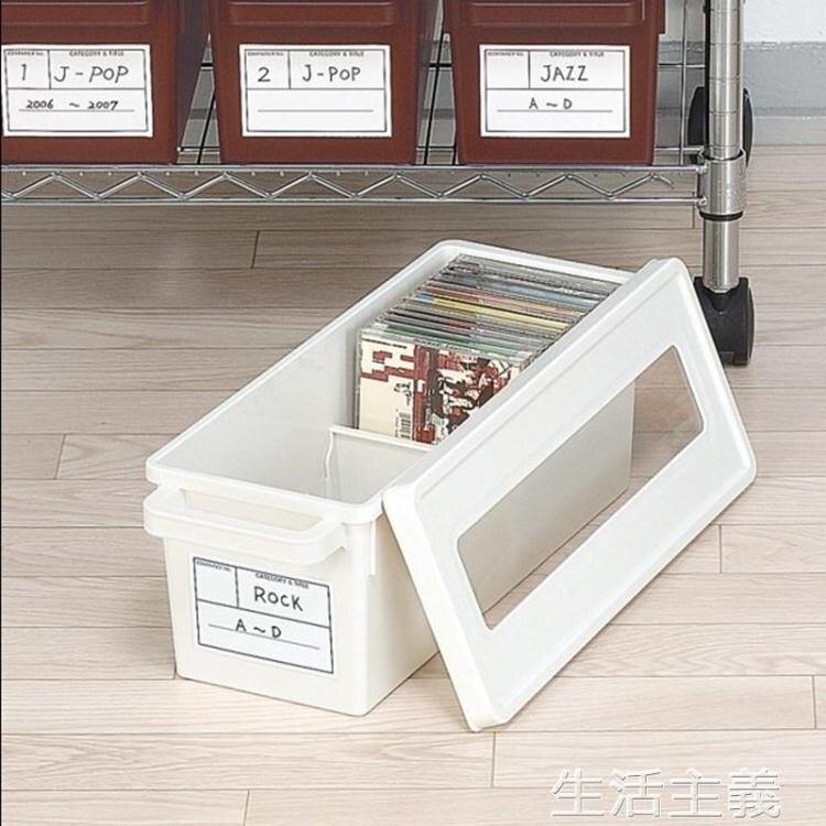 【薇格嚴選】CD收納盒 日本進口cd收納盒 家用dvd收納碟片光盤盒漫畫 新品