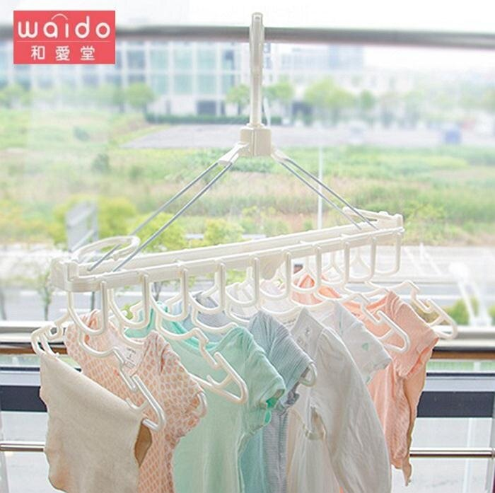 日本兒童衣架子新生嬰兒小孩寶寶多功能衣服掛撐家用摺疊曬晾衣架ATF