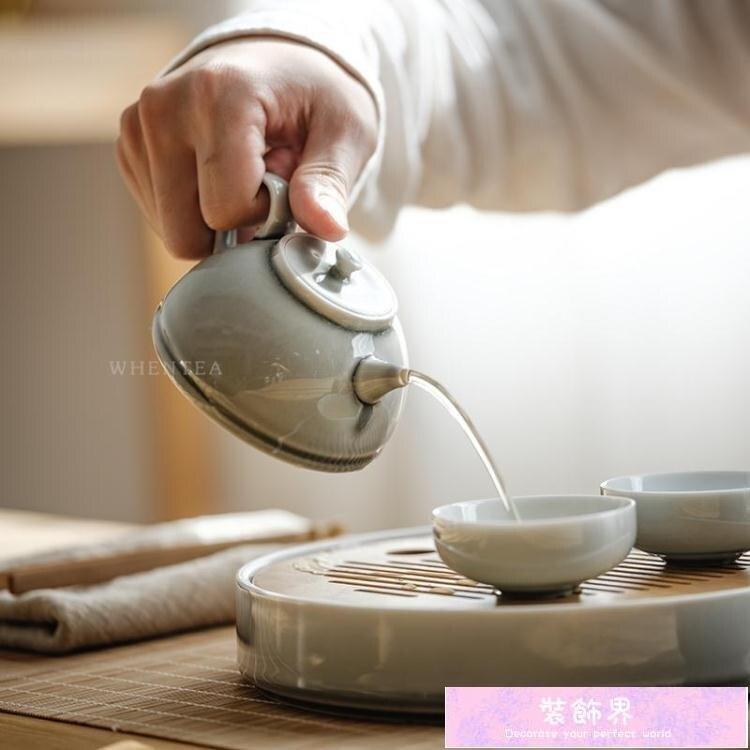 |日式煙灰簡約茶壺茶具套裝 家用禪意功夫陶瓷茶杯小號茶盤 裝飾界