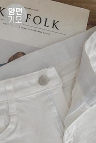 韓國空運 - Fleece-lined Banding Cotton Pants 長褲