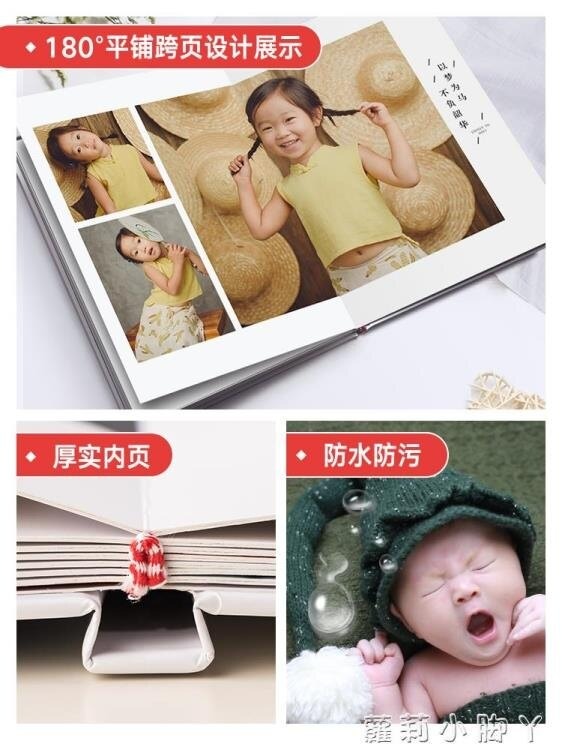 照片書定制寶寶成長記錄紀念冊畢業相冊本制作diy手工相片影集 NMS 摩可美家