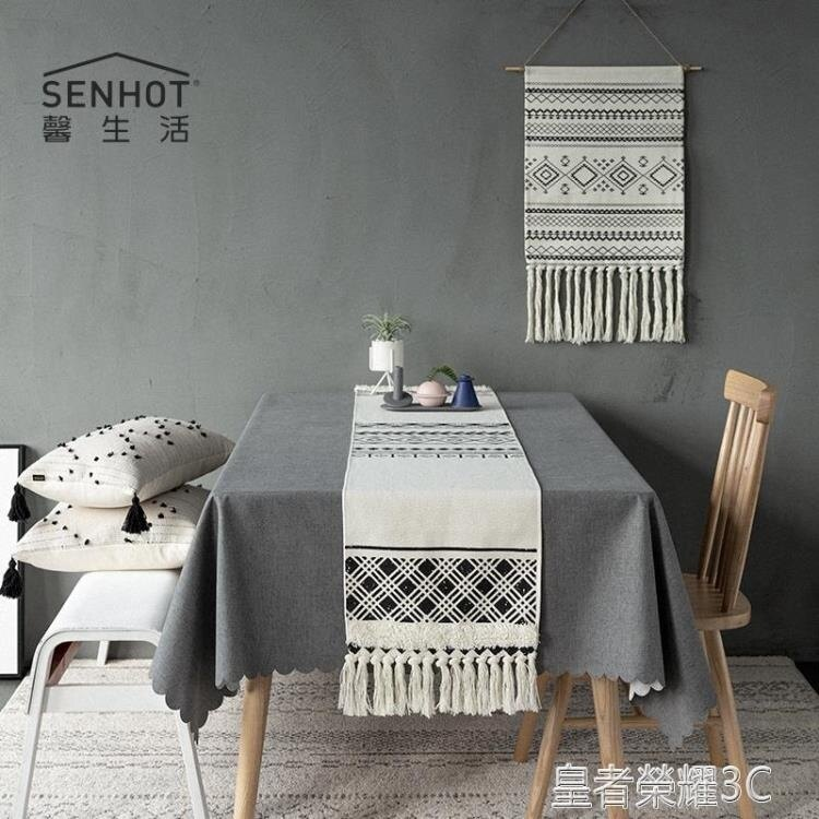 桌旗 茶幾裝飾布布藝桌旗北歐桌布長條現代簡約電視櫃餐桌桌旗布