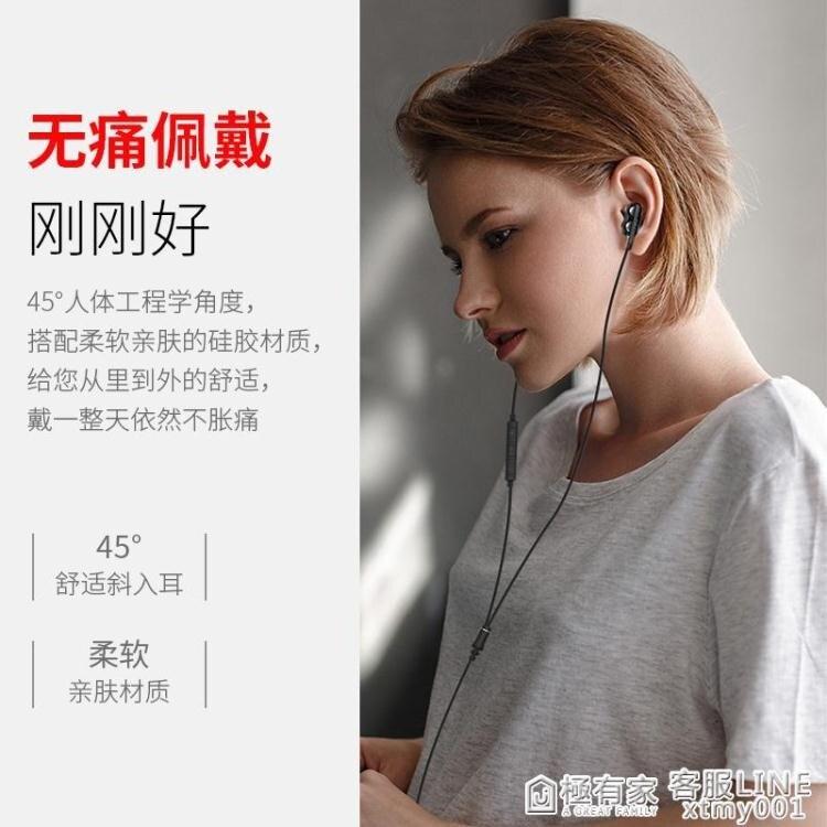 重低音炮四核雙動圈耳機入耳式耳塞K歌HiFi手機通用男女有線高音質