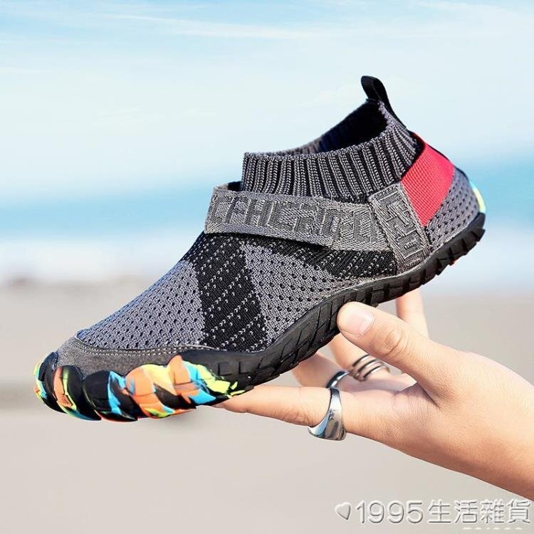 溯溪鞋男速幹兩棲鞋釣魚徒步鞋夏季戶外登山攀巖鞋涼鞋情侶涉水鞋