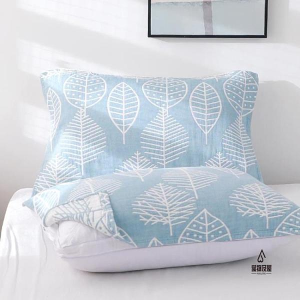 四層紗布純棉枕頭巾防滑全棉枕巾一對裝加厚加大四季單人歐式高檔【愛物及屋】