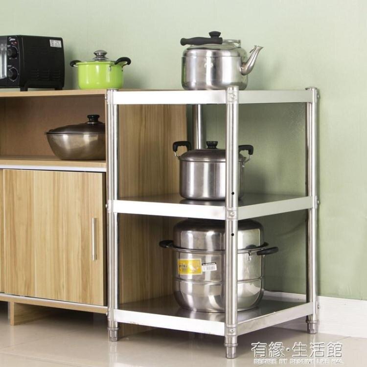 不銹鋼廚房置物架家用落地3層收納鍋架微波爐架子烤箱架儲物菜架