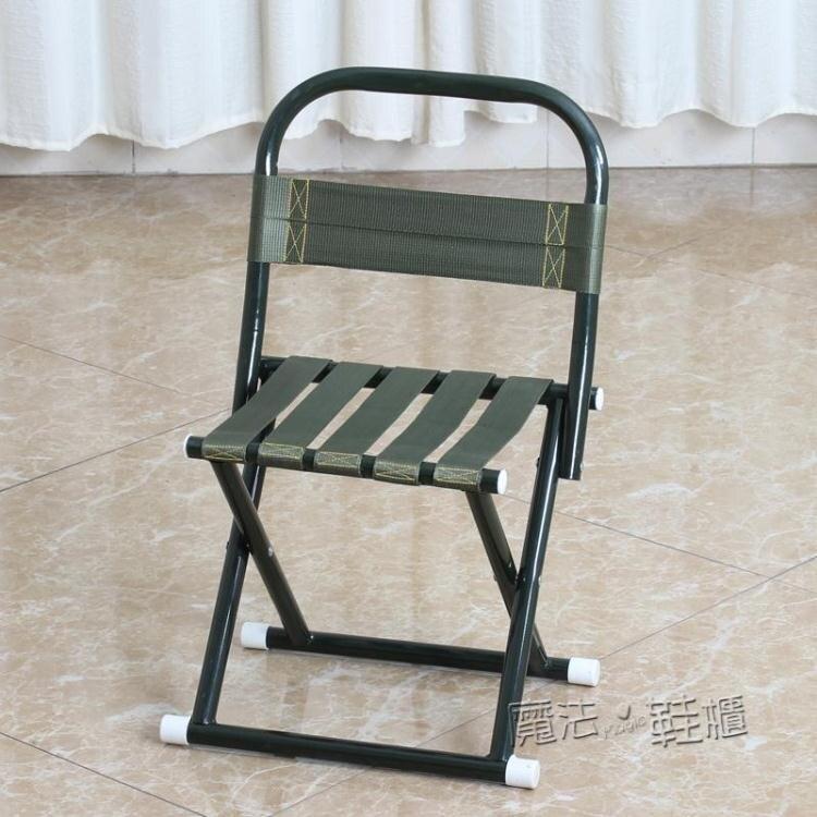摺疊椅子便攜家用摺疊馬扎靠背椅子摺疊小板凳戶外摺疊凳ATF