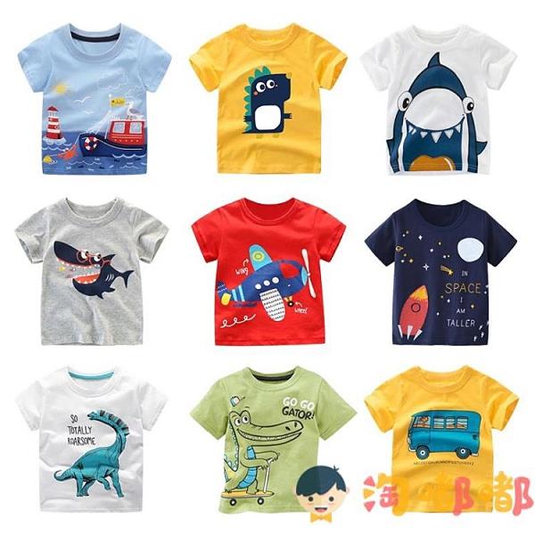 男童短袖T恤兒童寶寶純棉上衣舒適打底衫中小童寬鬆半袖【淘嘟嘟】