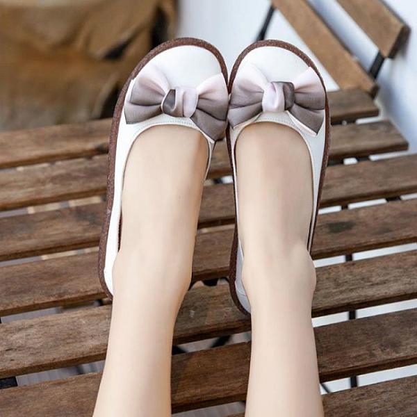 2021夏季新品女學生韓版百搭四季單鞋牛筋平底護士女鞋防滑孕婦鞋 【夏日新品】