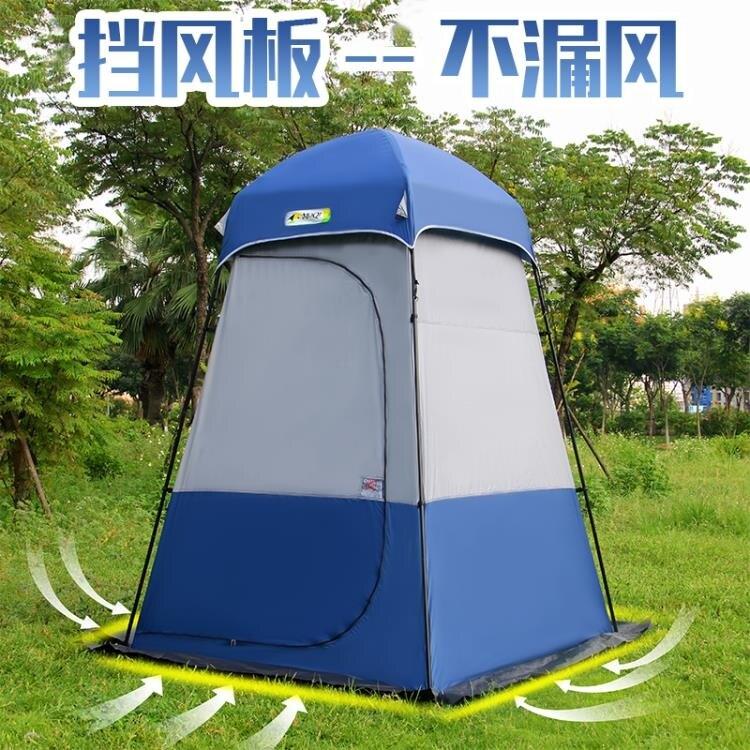 洗澡帳篷豎釣魚沐浴更衣室車邊淋浴罩便攜換衣行動戶外廁所衛生間