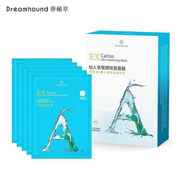 【南紡購物中心】Dreamhound夢植萃【極潤】EX仙人掌極潤保濕面膜(28mLX5片)單盒