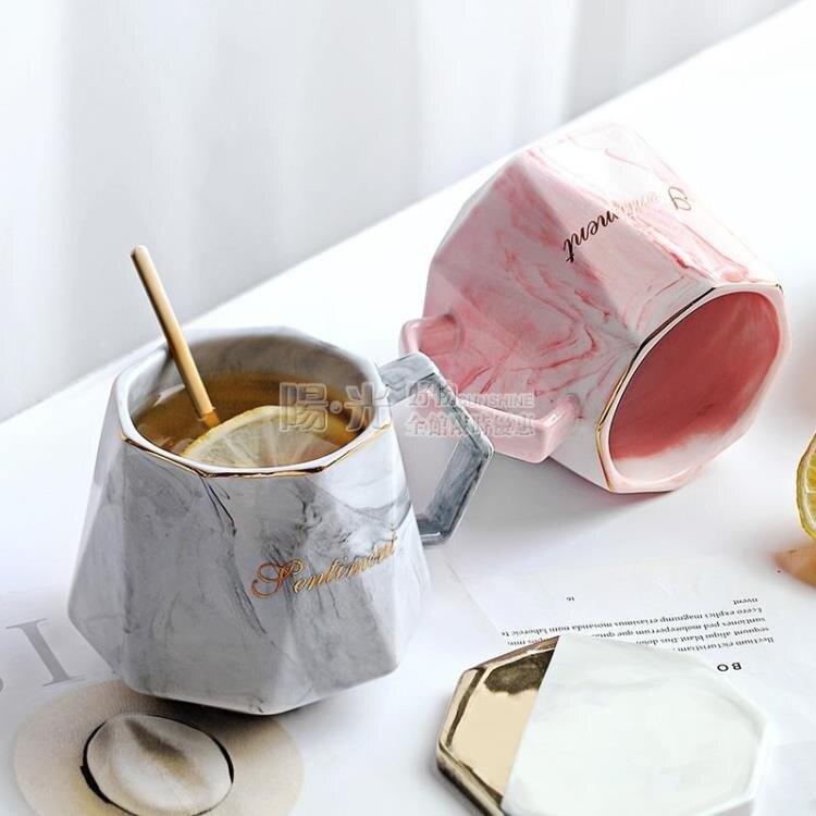 馬克杯少女北歐ins簡約可愛輕奢陶瓷情侶款家用喝水杯子一對咖啡