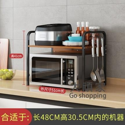 電器架 廚房微波爐置物架台面收納架多層烤箱架子落地多功能電器儲物架櫃T