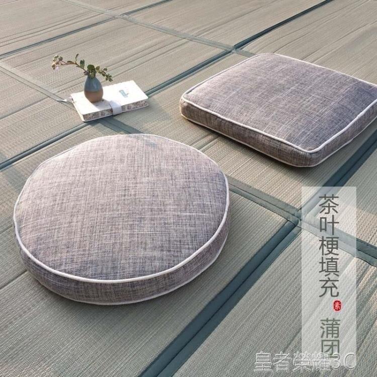 蒲團 棉麻蒲團坐墊茶葉梗填充日式茶道榻榻米坐墊打坐禪修墊子地板坐墩
