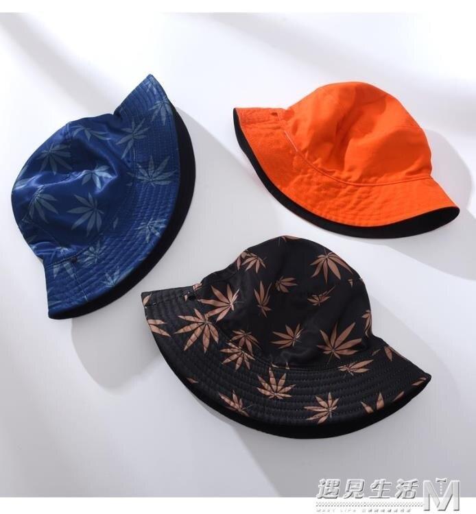 秋季大頭圍漁夫帽63cm65大碼帽子雙面可折疊旅游特大號遮陽盆帽男 摩可美家