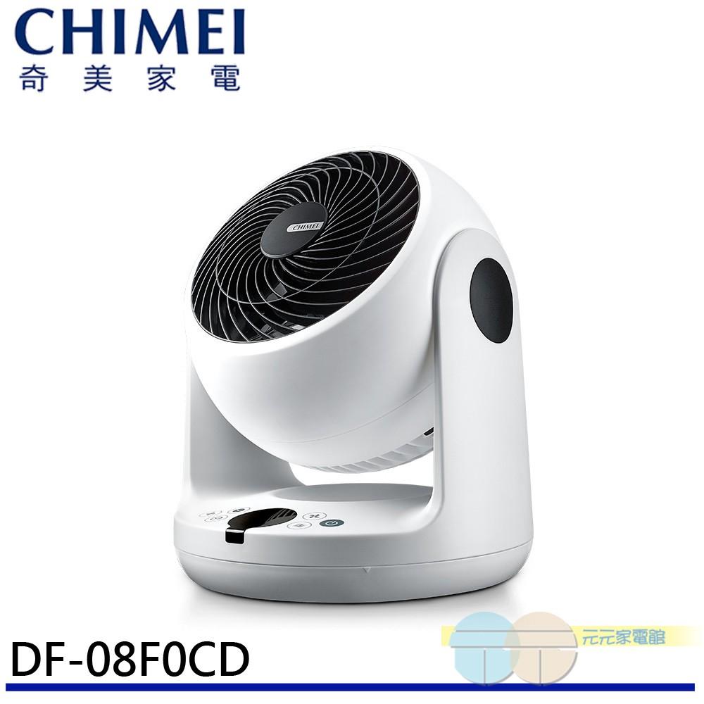 (輸碼折60 折扣碼QAZX60)CHIMEI 奇美 8吋 3段速3D立體擺頭循環扇 DF-08F0CD