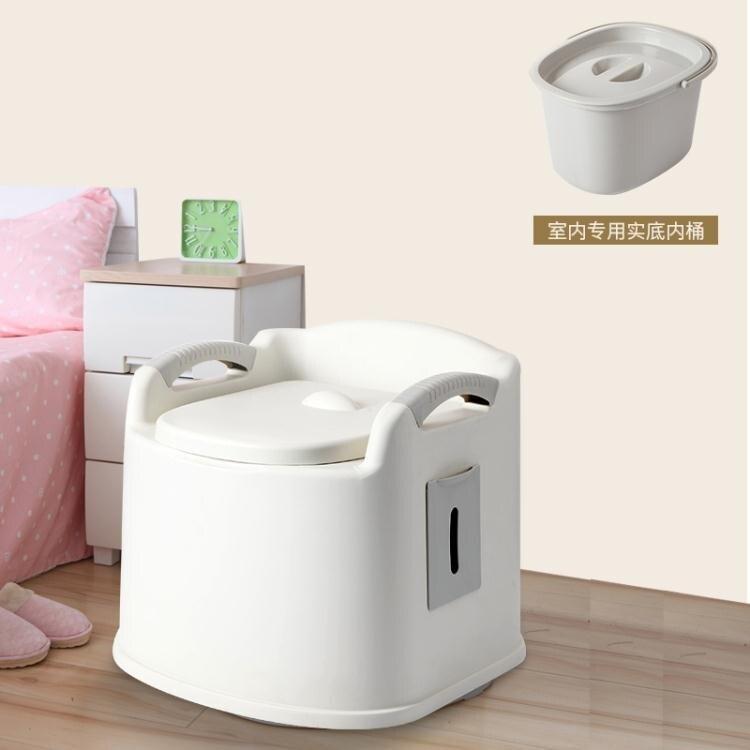 家用老人坐便器可行動馬桶孕婦成人簡易老年人便攜式蹲便凳廁所椅