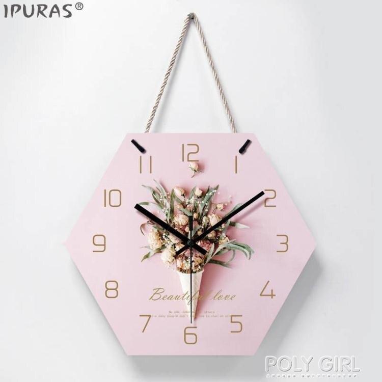 美容院北歐ins少女心掛鐘客廳裝飾創意網紅時鐘掛牆靜音臥室鐘錶ATF