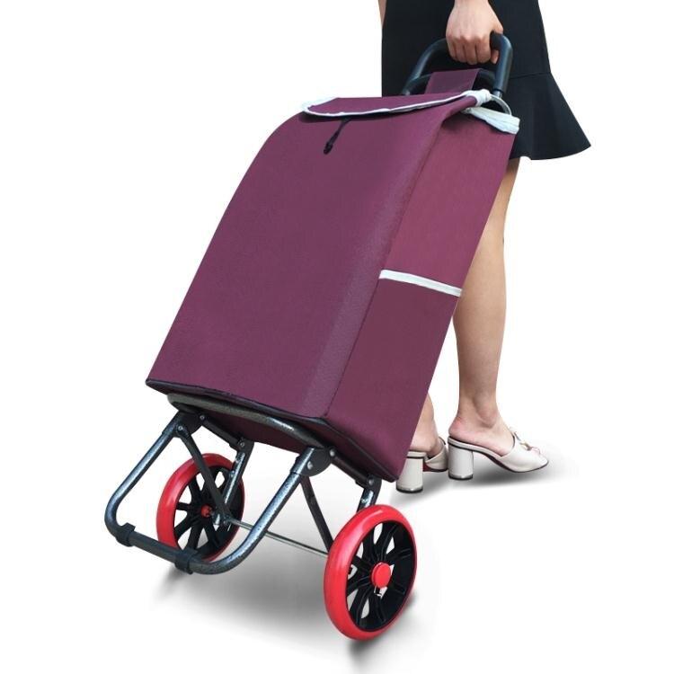 購物車拉桿車買菜車小拉車可摺疊拖車手推車家用拖貨車便攜手拉車ATF
