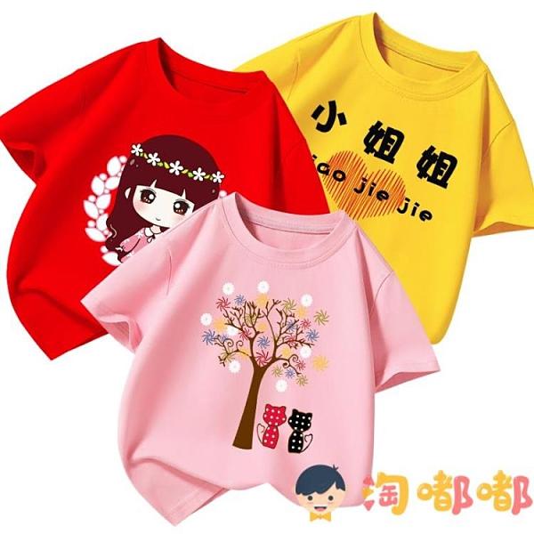 女童短袖t恤純棉中大童夏裝半袖童裝兒童上衣【淘嘟嘟】
