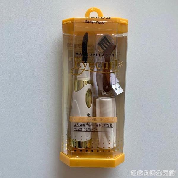 日本三代第四代eyecurl電燙電動睫毛卷翹器燙睫毛器夾充電4代 居家物語