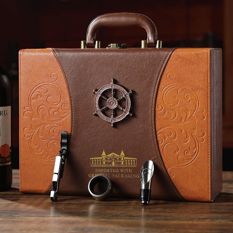 紅酒禮盒包裝盒高檔紅酒盒子2支裝葡萄酒禮品盒新款雙支裝紅酒箱