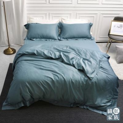 織眠家族 長絨棉刺繡雙人四件式被套床包組-藍色茉莉