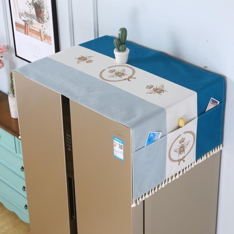 棉麻滾筒洗衣機蓋布床頭櫃蓋巾單開門冰箱罩對雙開門微波爐防塵罩