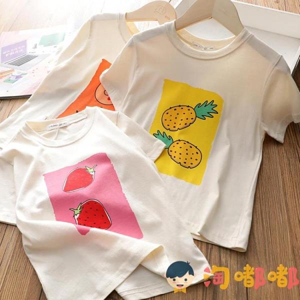 女童t恤夏季純棉短袖兒童水果印花上衣女半袖【淘嘟嘟】