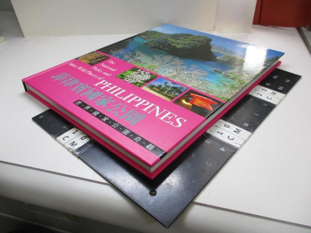 【書寶二手書T1/地理_EA2】菲律賓國家公園_尼格爾‧希克斯