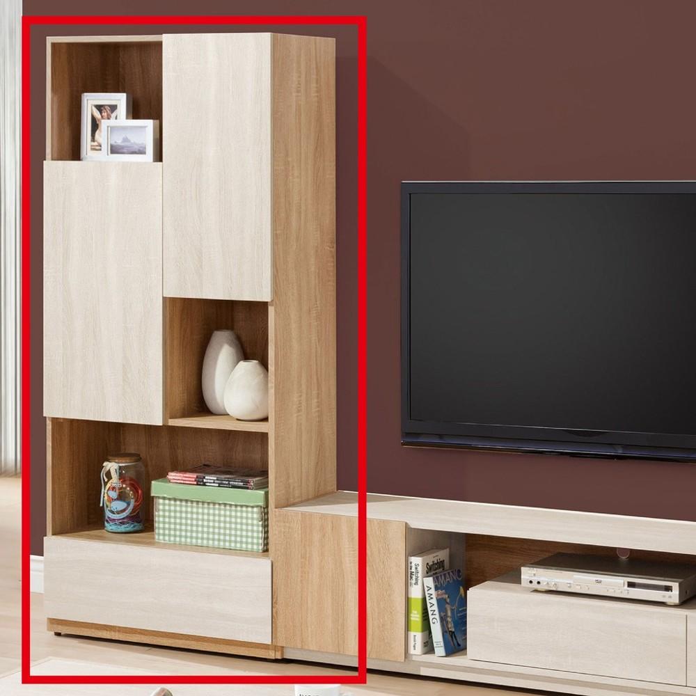 75cm展示櫃-a360-5客廳組合長櫃 展示收納櫃 北歐工業風 tv櫃 金滿屋