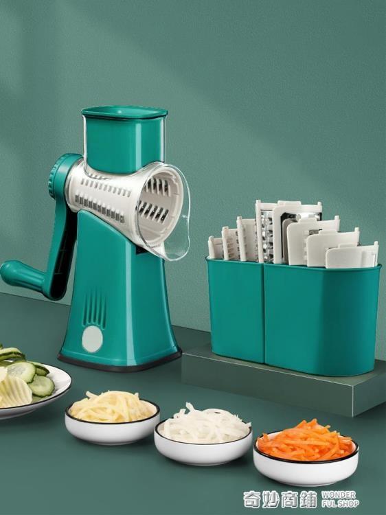 多功能手搖切菜器家用廚房土豆絲神器土豆切片切絲擦絲器刨絲器