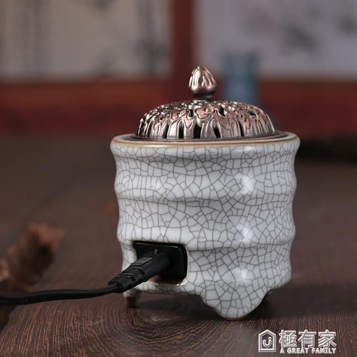 古韻青瓷電子熏香爐定時調溫檀香爐陶瓷香薰爐插電沉香爐精油爐