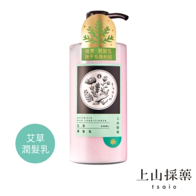 tsaio上山採藥 艾草潤髮乳430ml