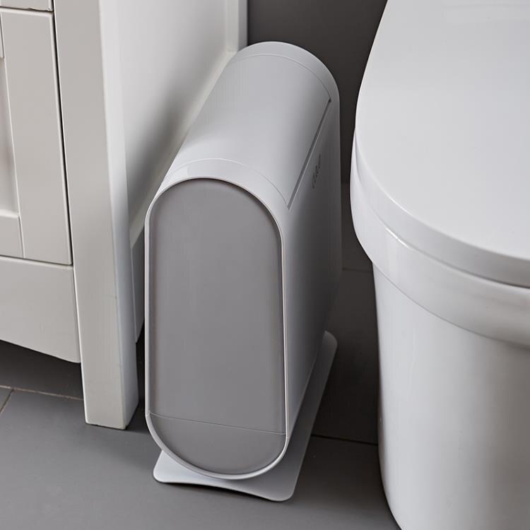 衛生間垃圾桶北歐廁所按壓式客廳臥室創意筒有蓋廚房家用大號紙簍