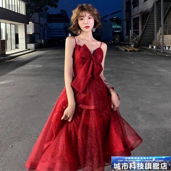 晚宴服 紅色敬酒服新娘春季性感長款結婚宴會晚禮服裙女氣質顯瘦吊帶 城市科技