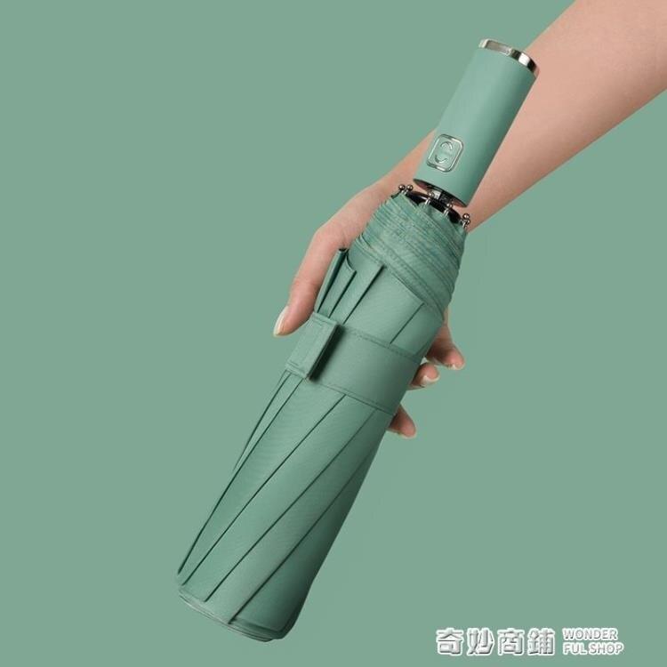 全自動加固雨傘女晴雨兩用摺疊學生日系抗風ins風大號太陽防曬男