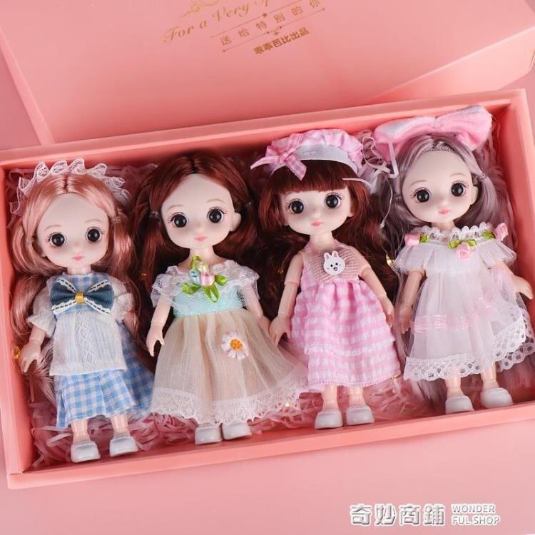 乖乖芭比洋娃娃女孩公主玩具套裝生日禮物仿真小娃娃禮盒新款