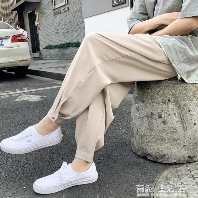 褲子男夏垂感薄款冰絲九分褲韓版潮流寬鬆寬管百搭休閒空調束腳褲