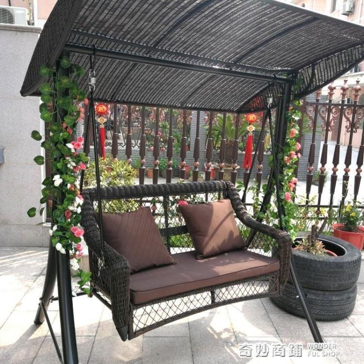戶外秋千搖籃懶人室內單人成人陽台吊床庭院鐵藝網紅吊籃藤椅吊椅