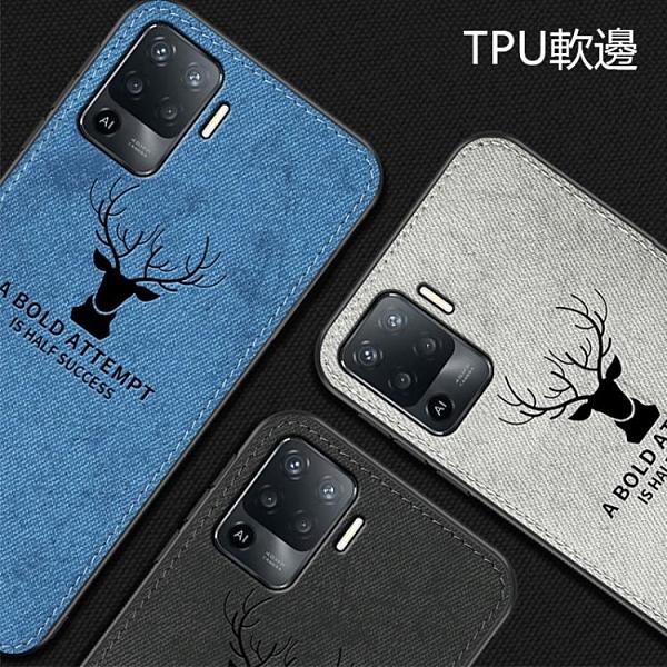 OPPO reno5Z A94 手機殼 麋鹿圖案 佈殼 保護殼 全包邊防摔 防撞防滑 防指紋 硬PC 佈 硬殼 ins 素色