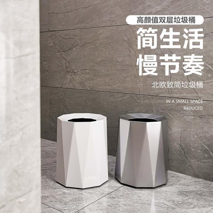 垃圾桶家用可愛少女臥室客廳現代輕奢北歐ins風創意簡約商用大號