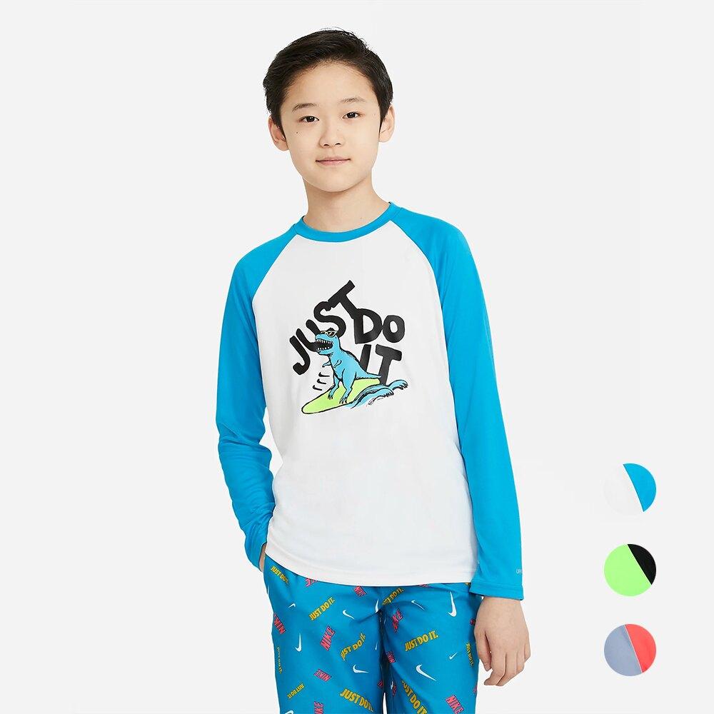 NIKE JDI DINOSAUR 男孩長袖防曬衣 運動T恤 抗UV UPF 40+ DRI-FIT NESSB840