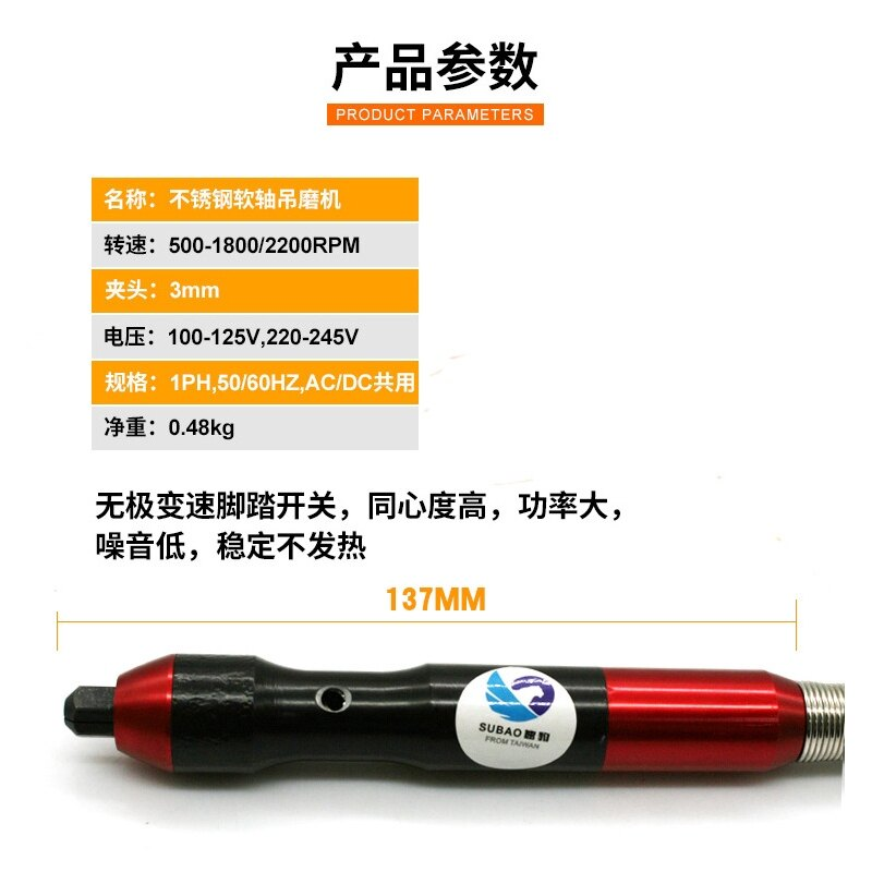 熱銷新品 【日本品質】速豹DM1電動吊磨機軟軸夾頭 雕刻機金屬打磨筆拋光木刻字筆3MM