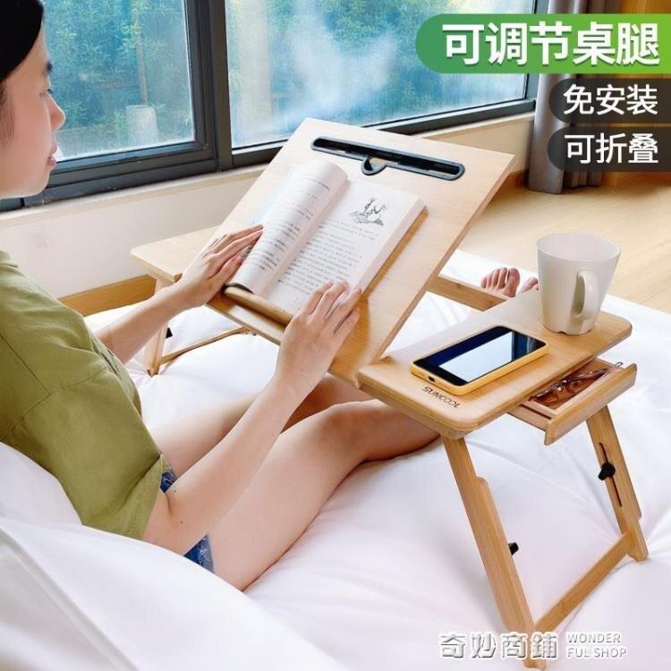 床上小桌子新款床上桌臥室坐地簡易小桌板宿舍大學生學習可摺疊