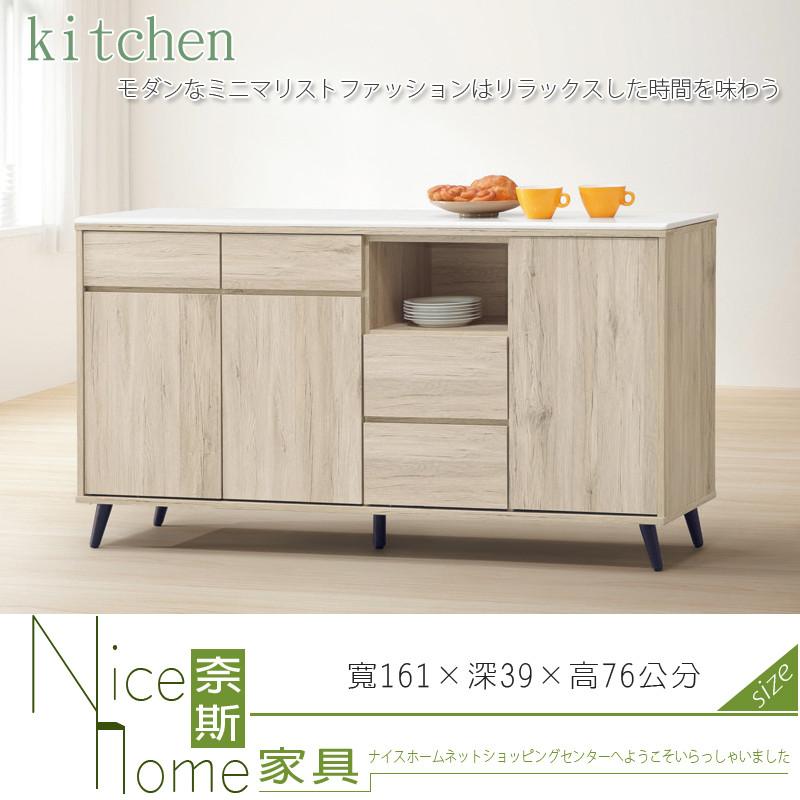 奈斯家具nice365-001-hg 寶雅橡木5.3尺碗碟櫃/餐櫃