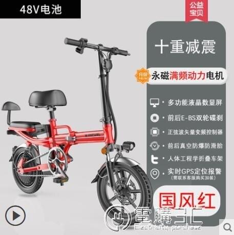 折疊電動自行車代駕迷你鋰電池小型電瓶車女士成人代步超輕主圖款