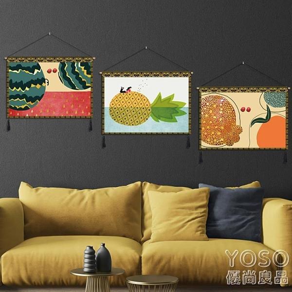 墻飾 簡約水果圖案掛布掛毯背景布ins布藝墻布網紅掛畫壁毯電表箱掛飾 快速出貨