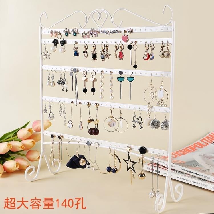 創意大容量耳環架女家用收納飾品展示架掛耳釘耳夾擺攤的首飾架子