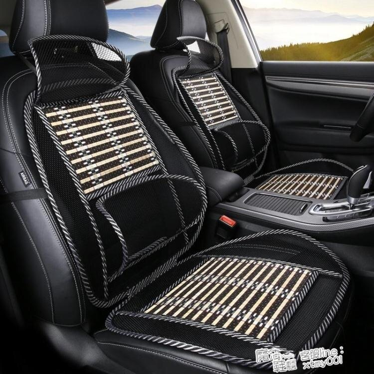 汽車腰靠靠墊腰墊冰絲涼墊透氣車載坐墊靠背腰枕夏季護腰夏天座椅ATF